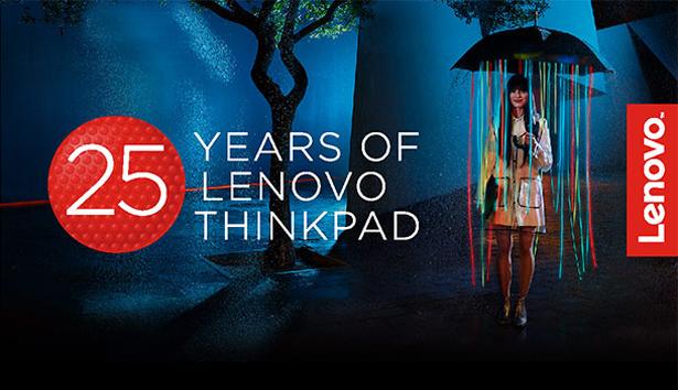 25 godina Lenovo ThinkPad 2017